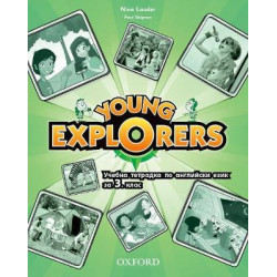 Young Explorers: Level 1:...