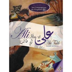 L'Histoire de Ali Ibn Abi...