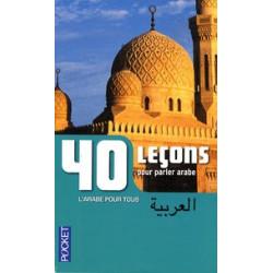 40 leçons pour parler arabe