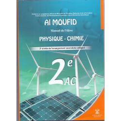 copy of AL moufid physique...