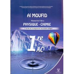 AL moufid physique chimie...