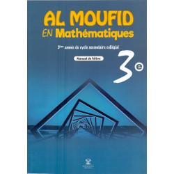 AL moufid en mathématiques...