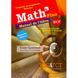 Math plus Tronc commun