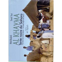 Al Khayma : Tente noire du...