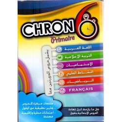 CRONO 6 primaire- Exercices...